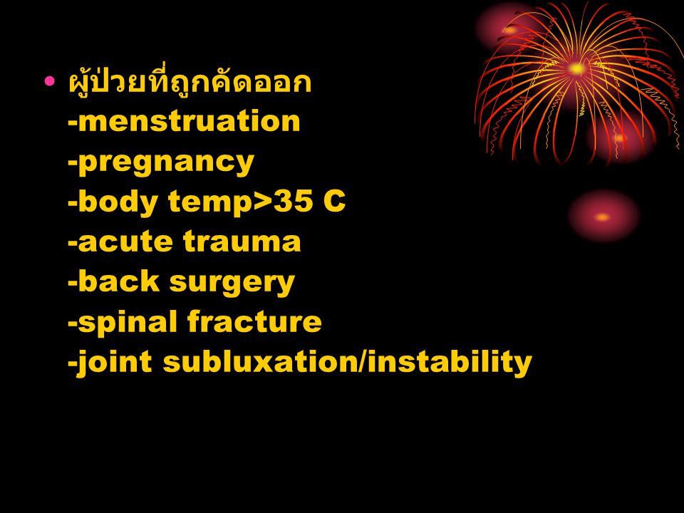 Inflammatory joint disease(RA/GOUT) Muscle disease Malignancy or infection Neurologic deficits MS Hemi/Para paresis Myelopathy Skin disease/infectious disease(TB or AIDS)