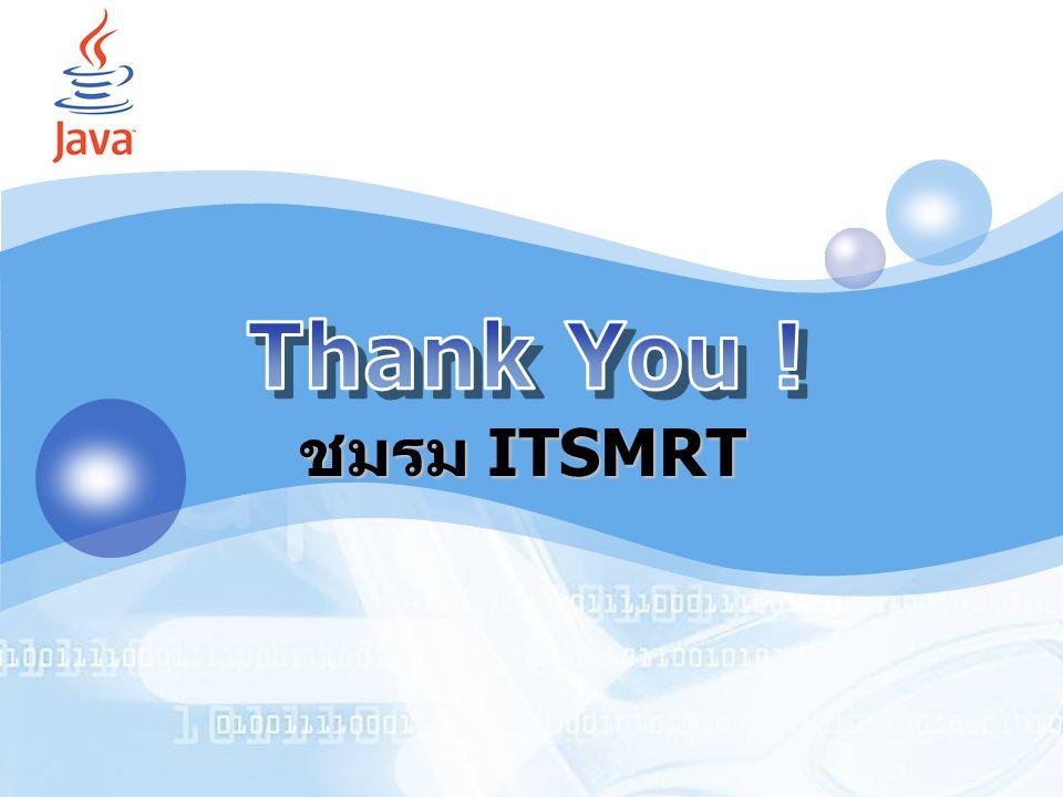 LOGO ชมรม ITSMRT