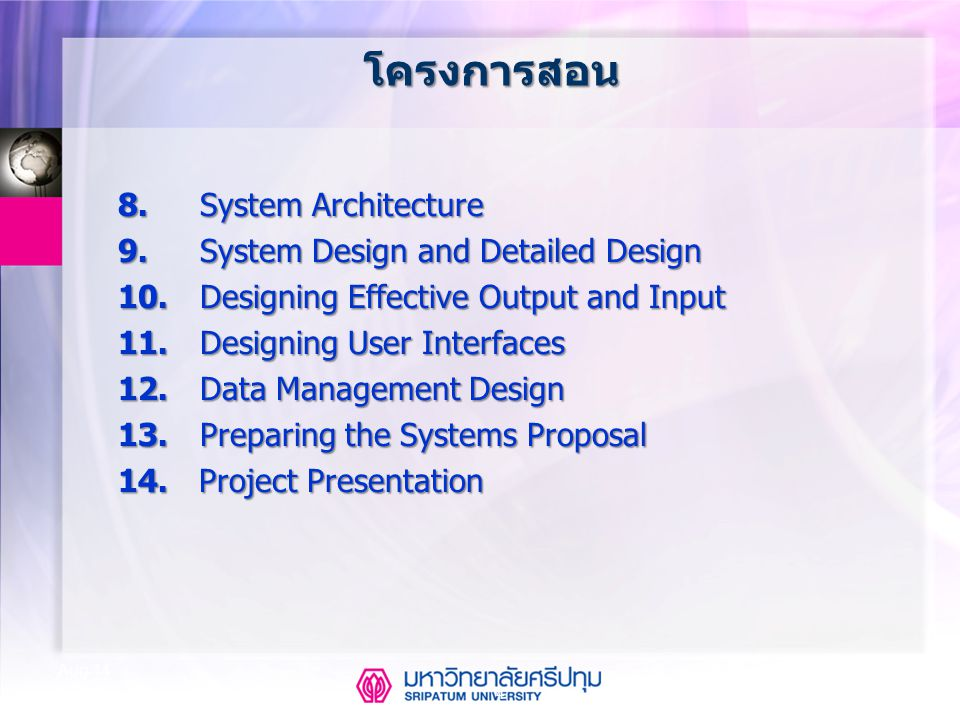 CSE323 Systems Analysis and Design 2/2549 4 Aug-14 โครงการสอน 8. System Architecture 9. System Design and Detailed Design 10. Designing Effective Outp