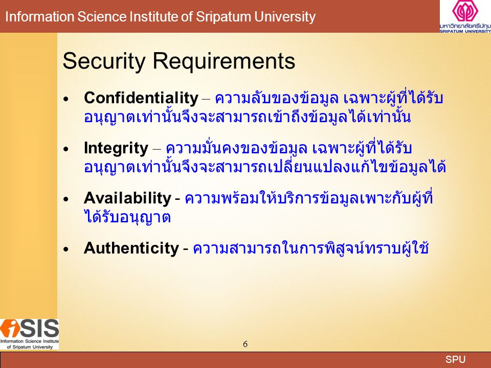 SPU Information Science Institute of Sripatum University 27 Traffic Padding เพื่อป้องกันการโจมตีแบบ Cryptanalysis A function that produces ciphertext output continuously, even in the absence of plaintext Continuous random data stream is generated.