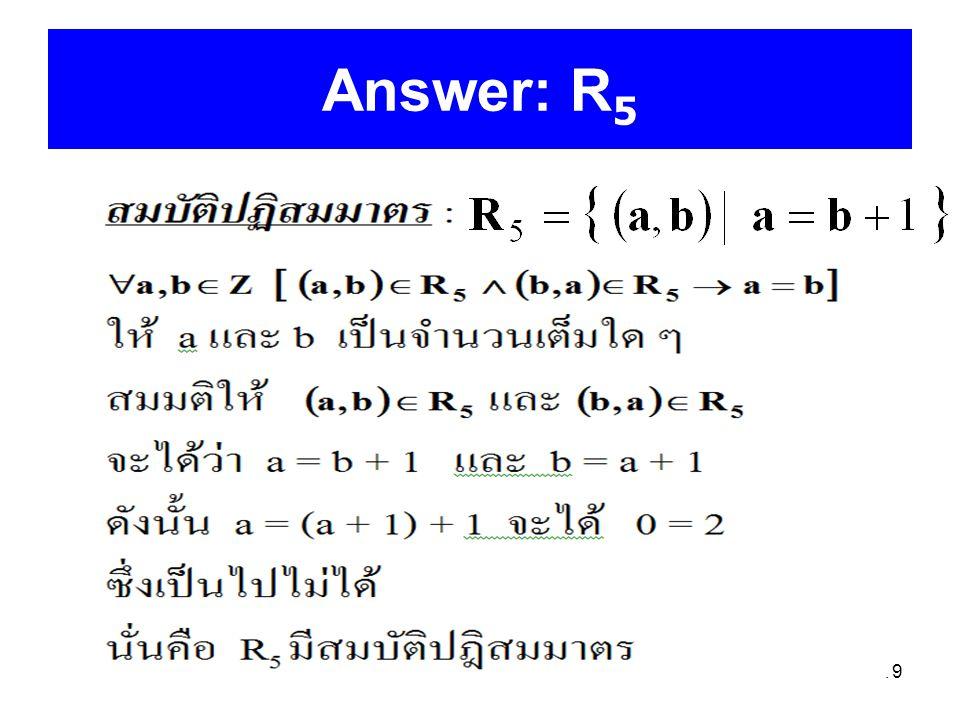 19 Answer: R 5