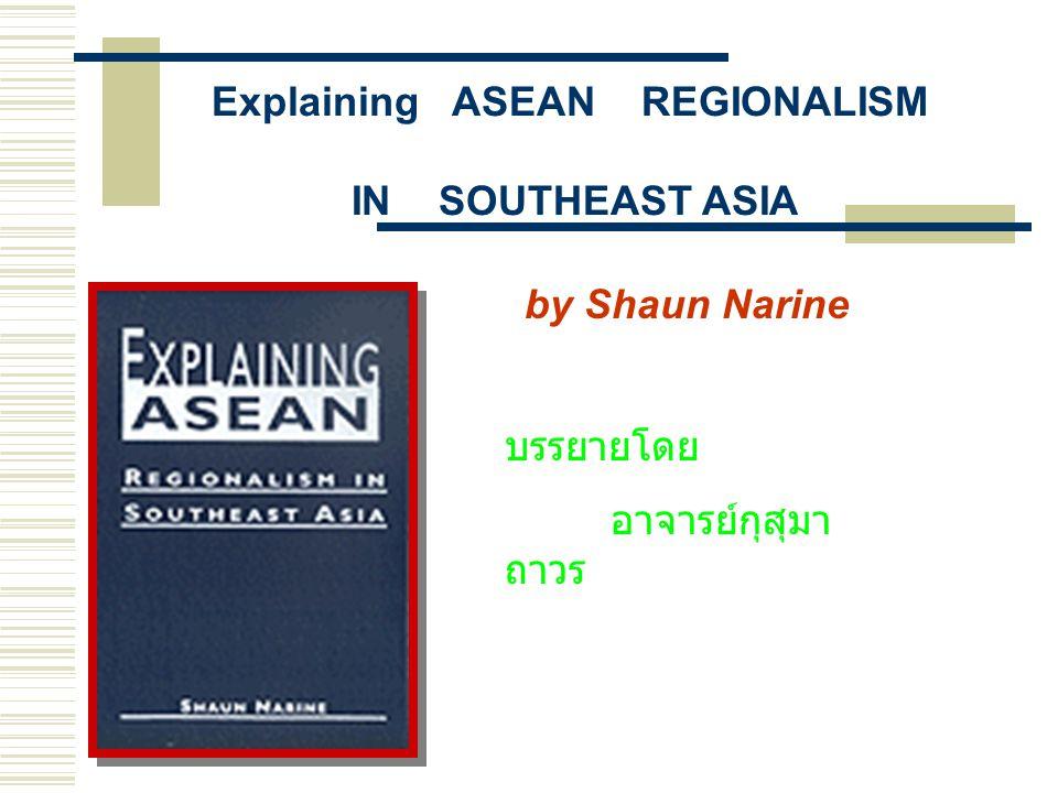 ASEAN Member Countries Brunei Darussalam Philippines Indonesia Singapore MalaysiaCambodia Viet Nam Thailand Lao PDR Myanmar