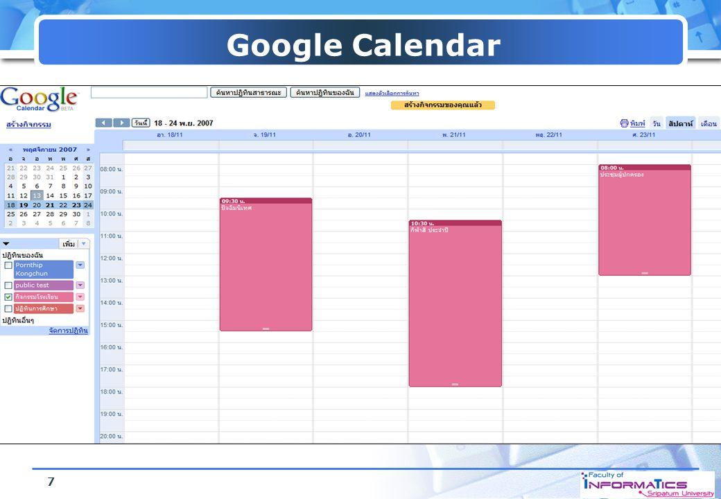 Google Calendar 7