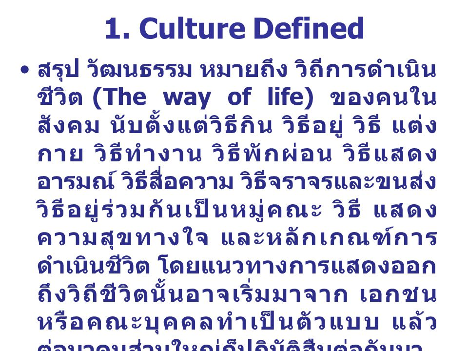 2.National Culture 1. Individualism & Collectivism 2.