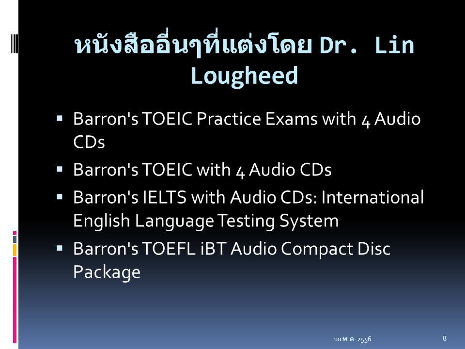 หนังสืออี่นๆที่แต่งโดย Dr. Lin Lougheed  Barron's TOEIC Practice Exams with 4 Audio CDs  Barron's TOEIC with 4 Audio CDs  Barron's IELTS with Audio
