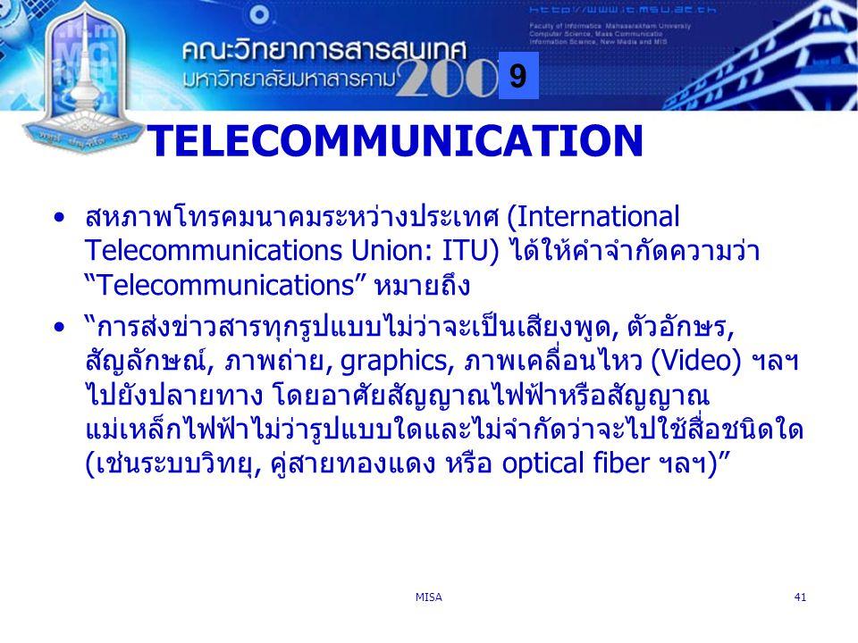 "9 MISA41 TELECOMMUNICATION สหภาพโทรคมนาคมระหว่างประเทศ (International Telecommunications Union: ITU) ได้ให้คำจำกัดความว่า ""Telecommunications"" หมายถึง"
