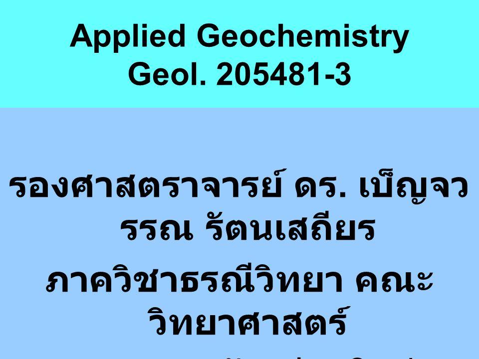 Applied Geochemistry Geol. 205481-3 รองศาสตราจารย์ ดร.