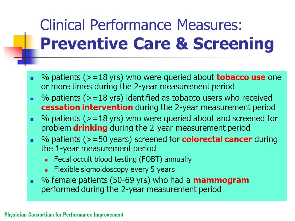 Clinical Performance Measures: Preventive Care & Screening % patients (>=18 yrs) who were queried about tobacco use one or more times during the 2-yea