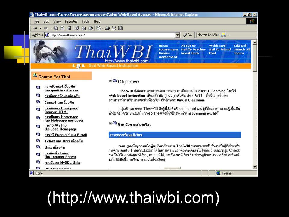 (http://www.thaiwbi.com)
