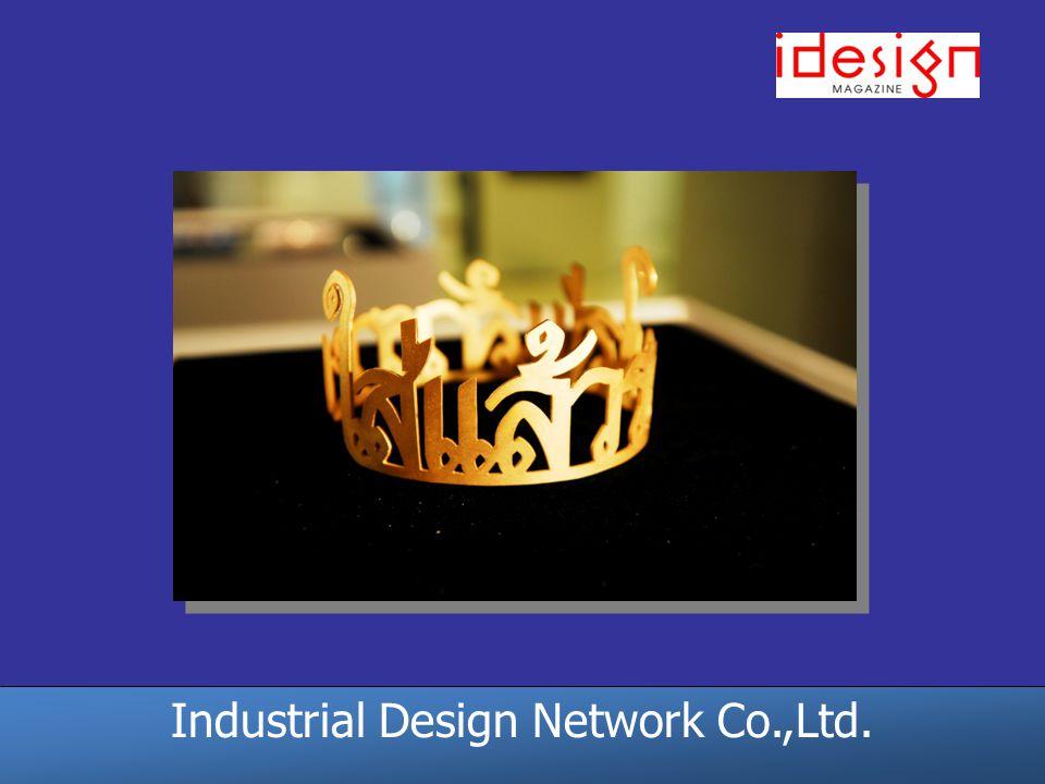 20 Industrial Design Network Co.,Ltd.