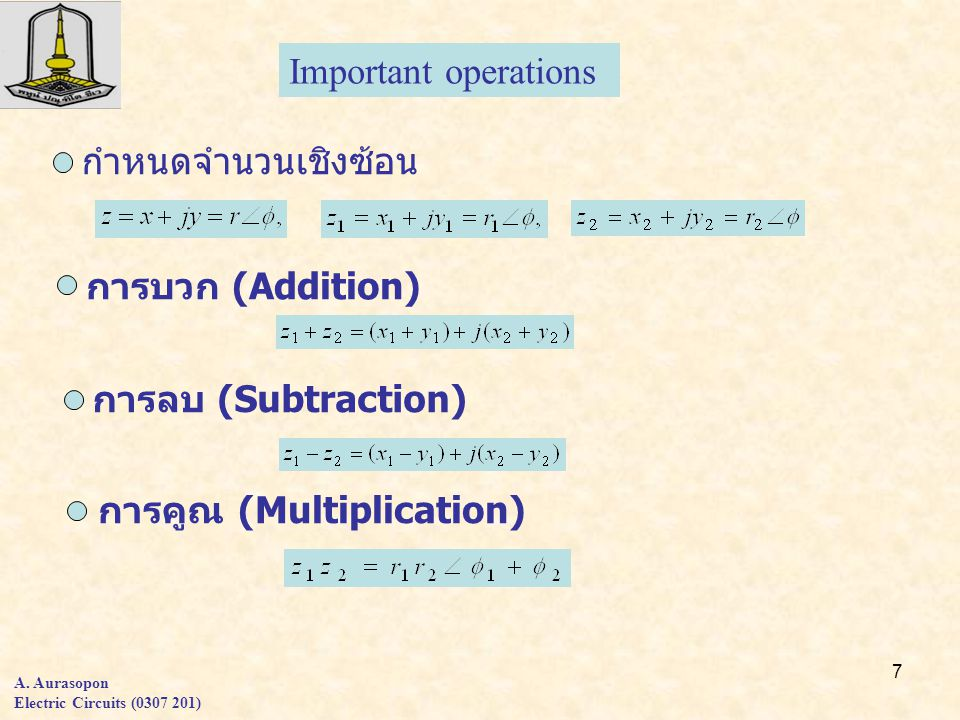 7 A. Aurasopon Electric Circuits (0307 201) Important operations การบวก (Addition) กำหนดจำนวนเชิงซ้อน การลบ (Subtraction) การคูณ (Multiplication)