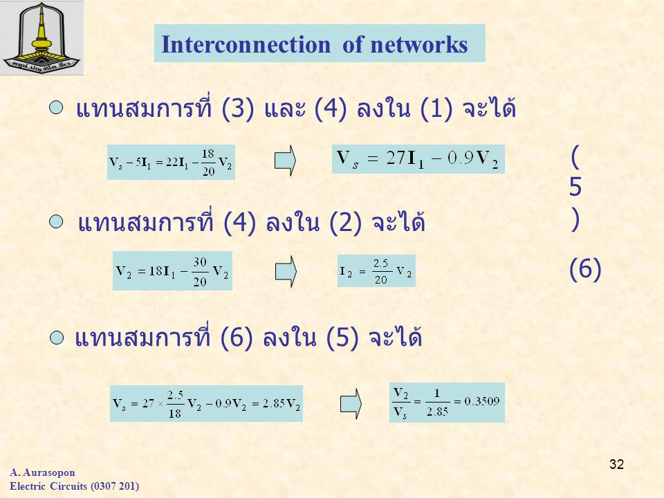 32 A. Aurasopon Electric Circuits (0307 201) Interconnection of networks แทนสมการที่ (3) และ (4) ลงใน (1) จะได้ (5)(5) แทนสมการที่ (4) ลงใน (2) จะได้