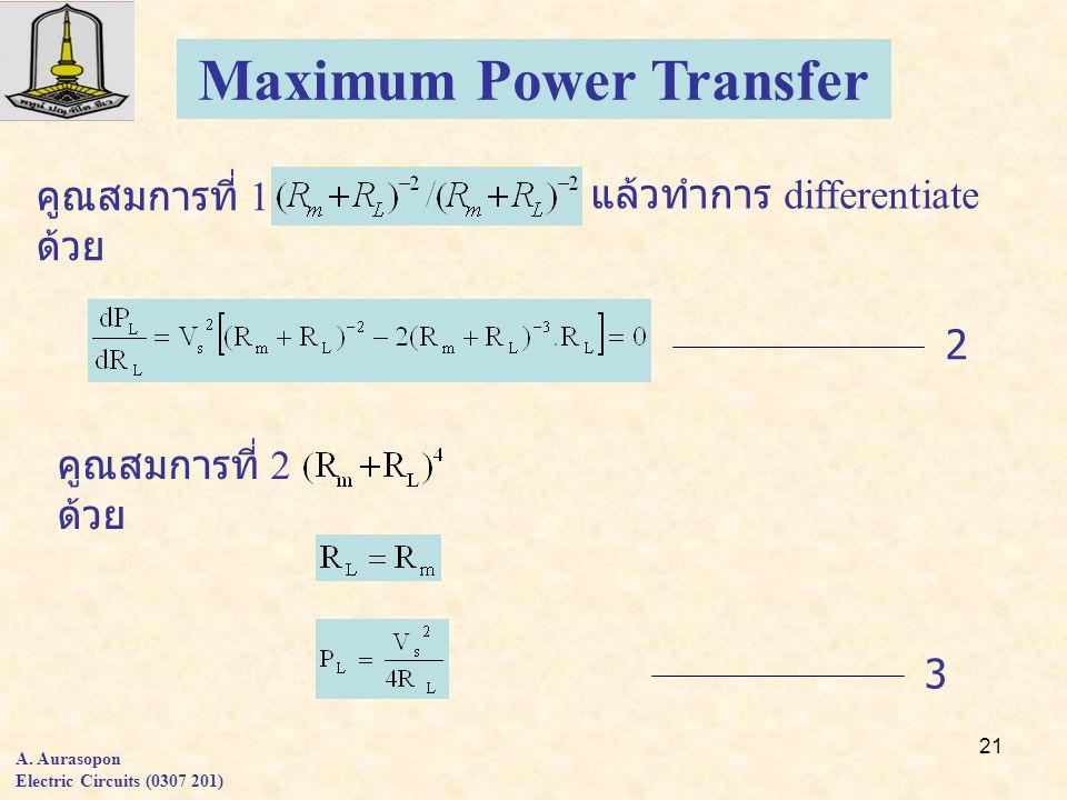 21 Maximum Power Transfer คูณสมการที่ 1 ด้วย แล้วทำการ differentiate 2 คูณสมการที่ 2 ด้วย 3 A.