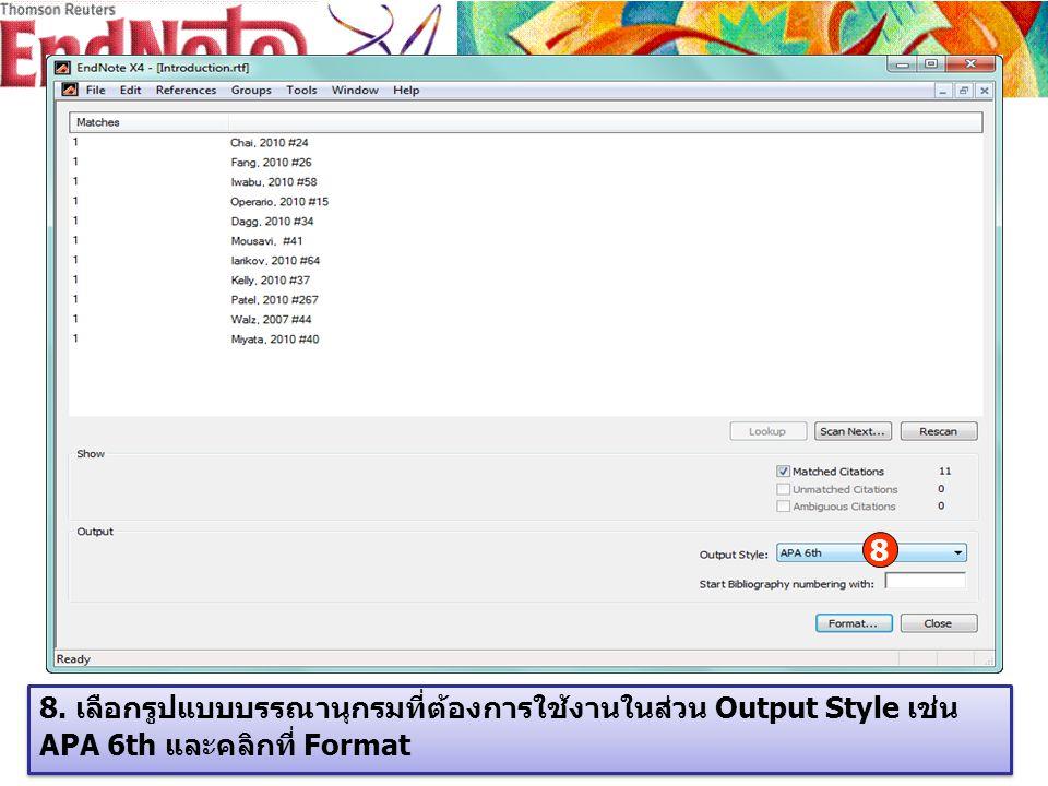 8. เลือกรูปแบบบรรณานุกรมที่ต้องการใช้งานในส่วน Output Style เช่น APA 6th และคลิกที่ Format 8