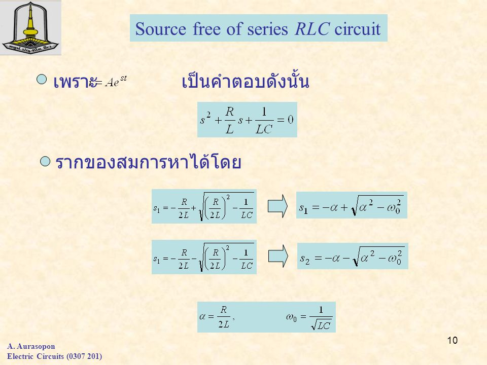 10 A. Aurasopon Electric Circuits (0307 201) เพราะ เป็นคำตอบดังนั้น รากของสมการหาได้โดย Source free of series RLC circuit