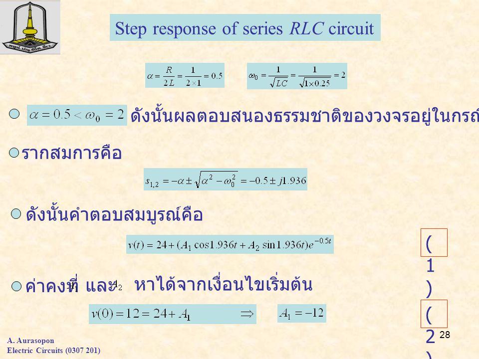 28 A. Aurasopon Electric Circuits (0307 201) Step response of series RLC circuit ดังนั้นผลตอบสนองธรรมชาติของวงจรอยู่ในกรณี Underdamped รากสมการคือ ดัง