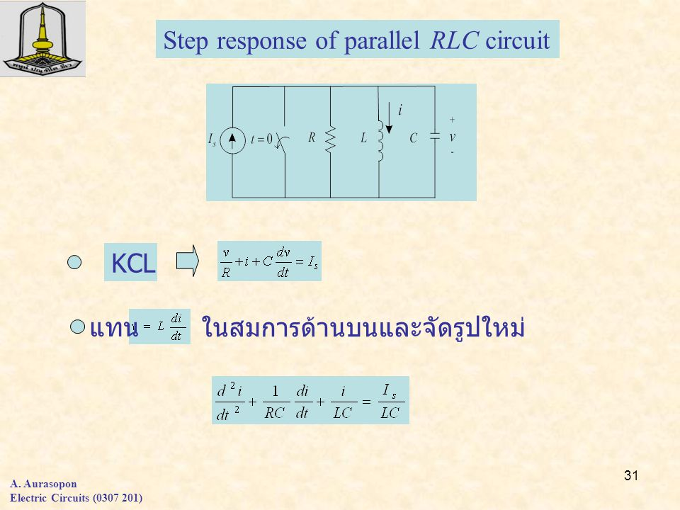31 Step response of parallel RLC circuit A.