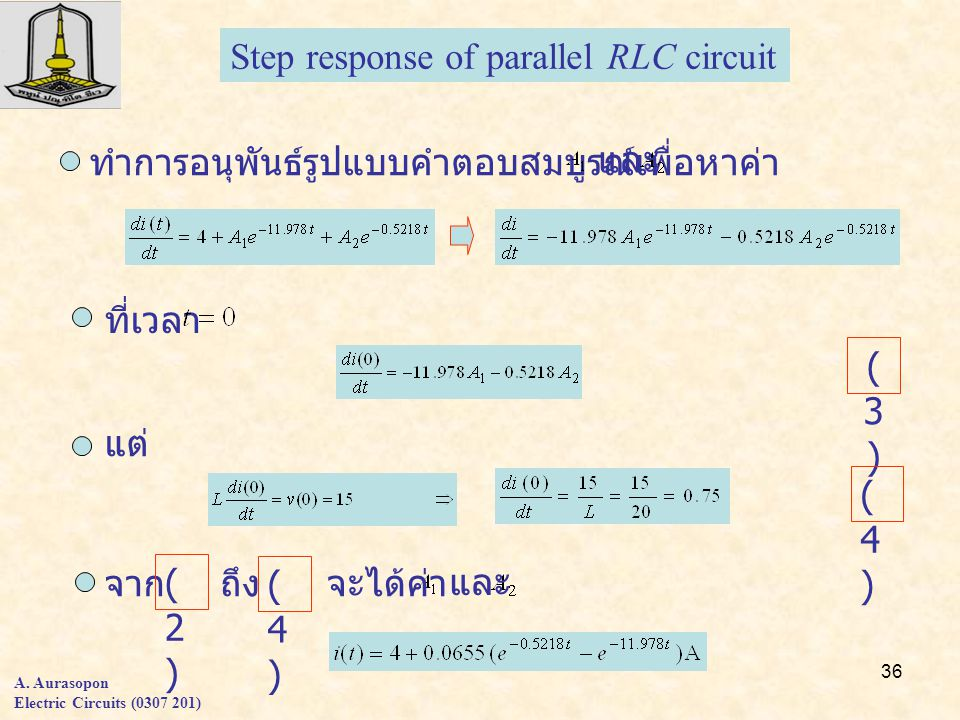 36 A. Aurasopon Electric Circuits (0307 201) Step response of parallel RLC circuit ทำการอนุพันธ์รูปแบบคำตอบสมบูรณ์เพื่อหาค่า และ ที่เวลา แต่ จาก และ (