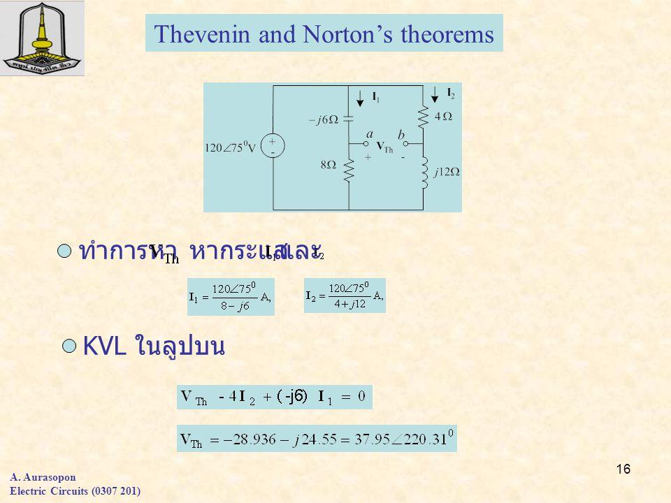 16 A. Aurasopon Electric Circuits (0307 201) Thevenin and Norton's theorems ทำการหาหากระแสและ KVL ในลูปบน