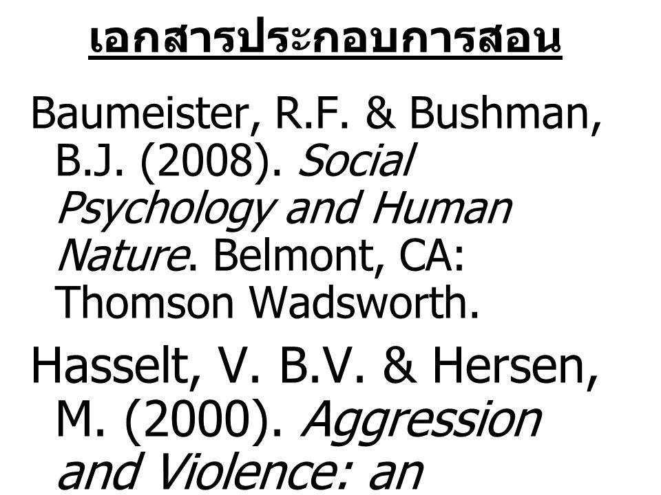 เอกสารประกอบการสอน Baumeister, R.F. & Bushman, B.J. (2008). Social Psychology and Human Nature. Belmont, CA: Thomson Wadsworth. Hasselt, V. B.V. & Her