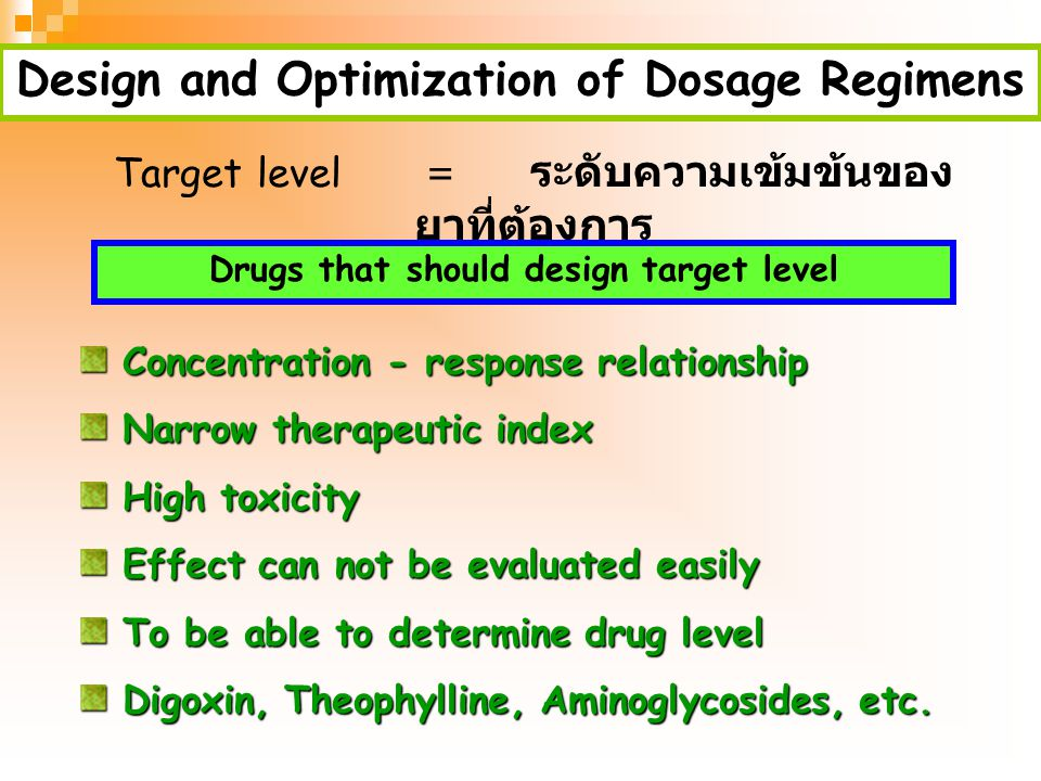 onset duration Therapeutic concentration MEC = Minimum effective concentration MEC = Minimum effective concentration MTC = Minimum toxic concentration