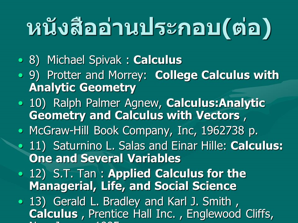 หนังสืออ่านประกอบ ( ต่อ ) 8) Michael Spivak : Calculus8) Michael Spivak : Calculus 9) Protter and Morrey: College Calculus with Analytic Geometry9) Pr