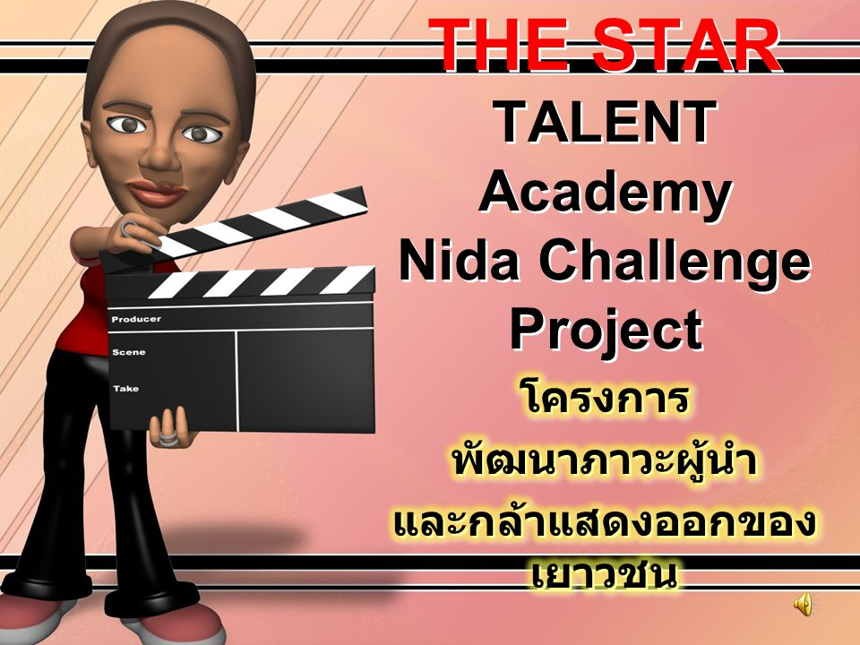 THE STAR TALENT Academy Nida Challenge Project