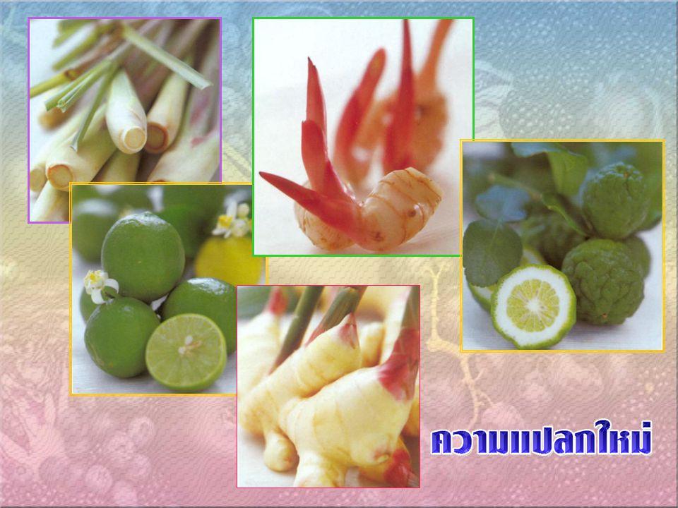  อนุญาตให้นำเข้าผลไม้สด ๗ ชนิด  มะขาม หวาน  มังคุด ทุเรียน