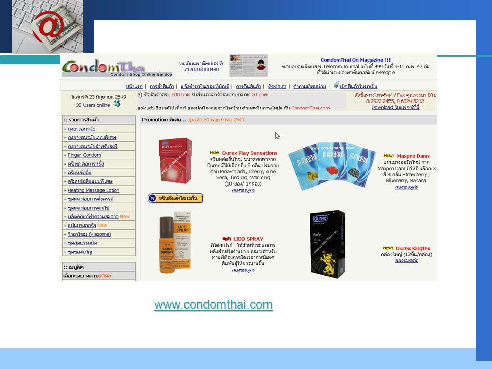 Company LOGO www.condomthai.com