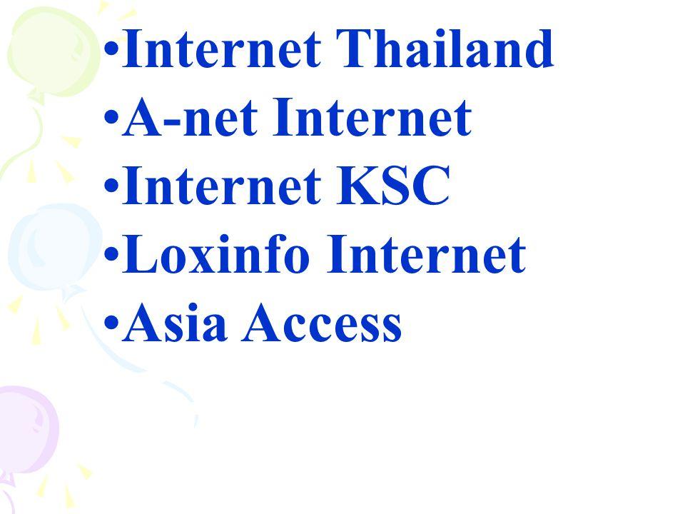 Internet Thailand A-net Internet Internet KSC Loxinfo Internet Asia Access