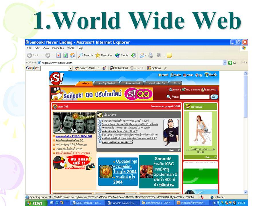 1.World Wide Web