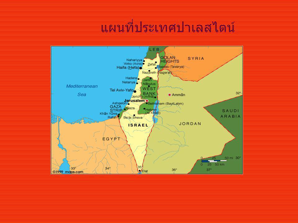 แผนที่ประเทศปาเลสไตน์