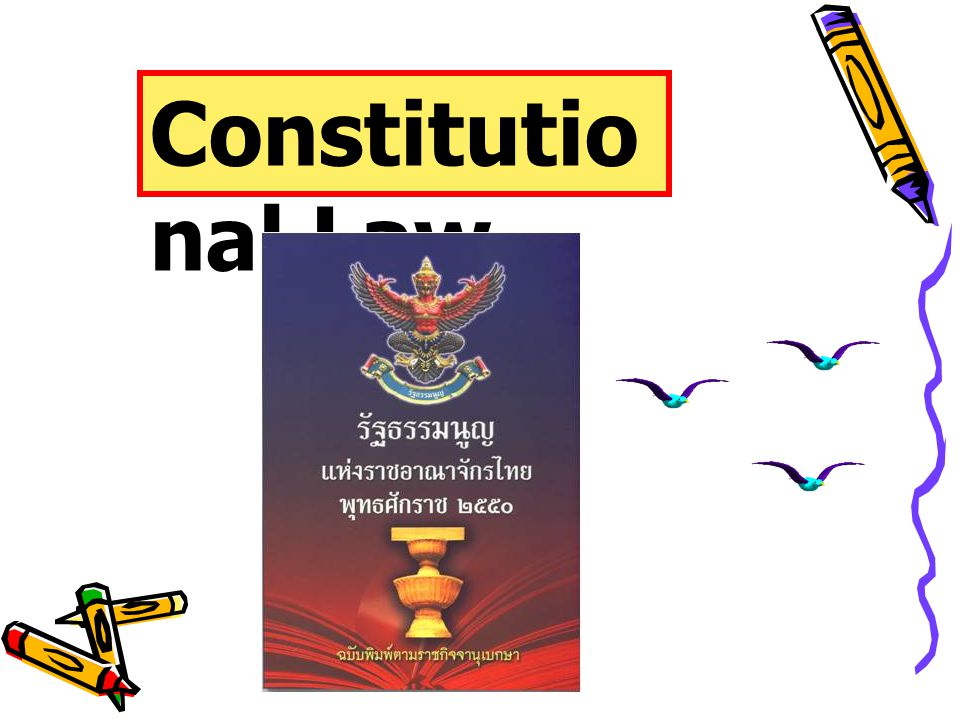 Constitutio nal Law