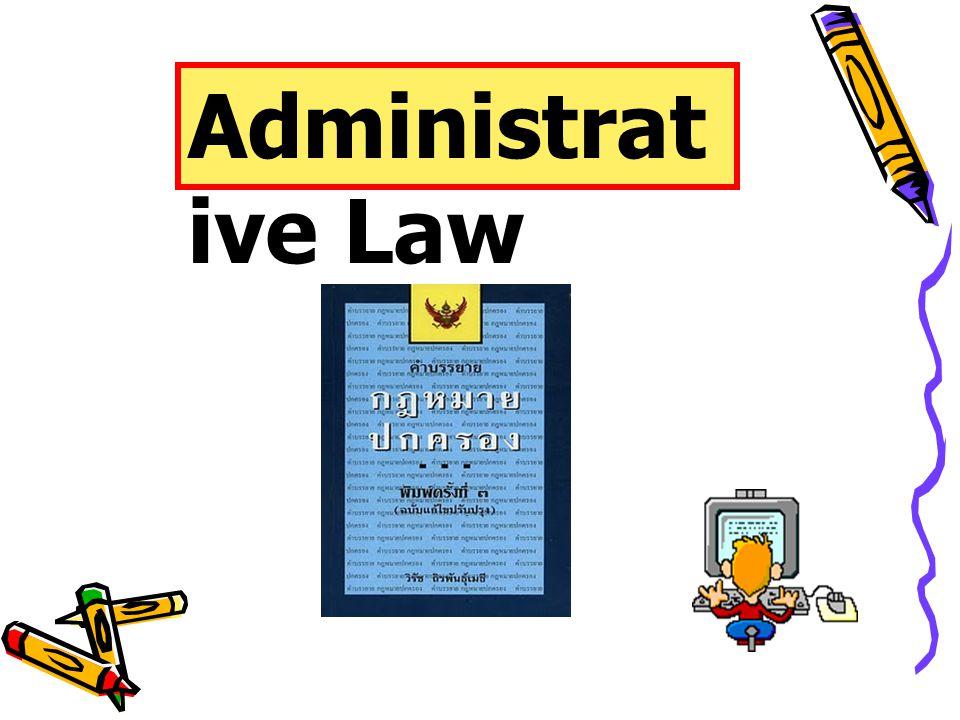 Administrat ive Law