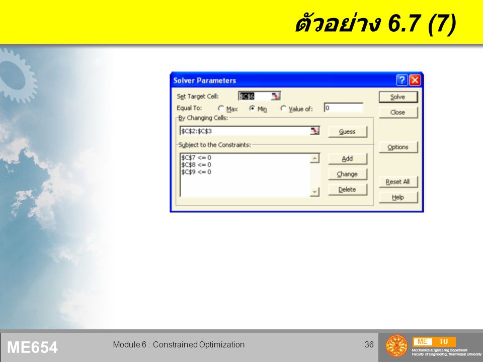 METU Mechanical Engineering Department Faculty of Engineering, Thammasat University ME654 Module 6 : Constrained Optimization37 ตัวอย่าง 6.7 (8)