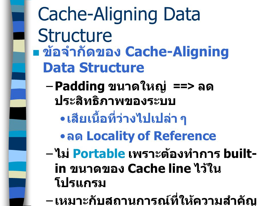 Cache Entry 0 Entry 1 Entry 2 Entry 3 Entry 4 Padding 0123401234 Cache-Aligning Data Structure Line Cache