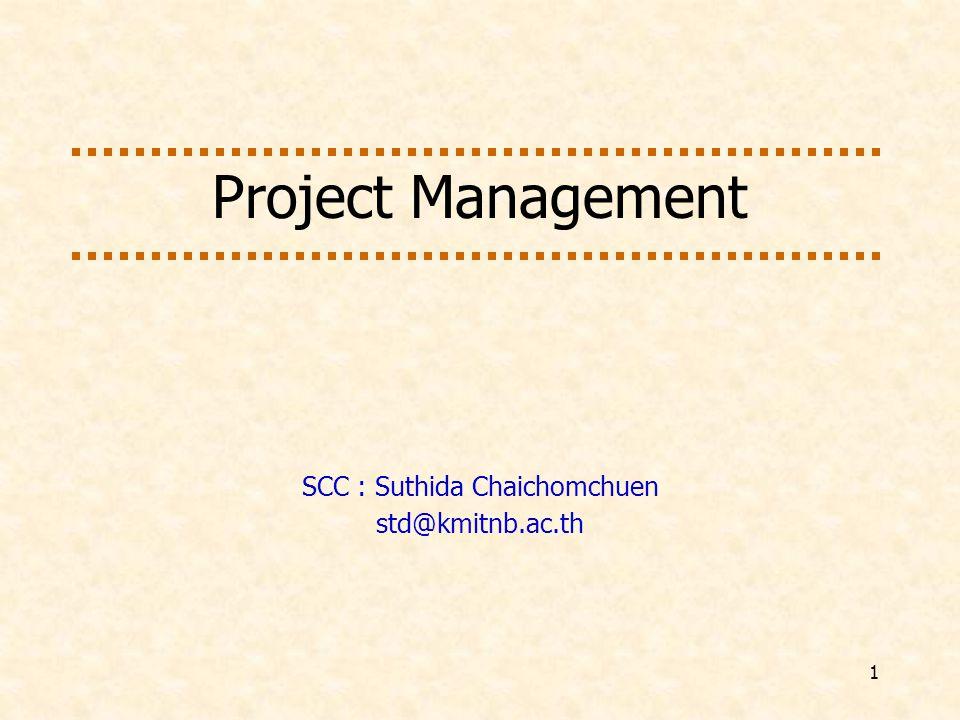 2 ความหมาย : Project Project หมายถึง การดำเนินกิจกรรมตาม แผนงานที่ได้จัดทำขึ้น โดยแต่ละกิจกรรมจะ มีวันเริ่มต้นและสิ้นสุด เพื่อบรรลุเป้าหมาย หรือวัตถุประสงค์ที่กำหนดไว้ ภายใต้ ระยะเวลา แหล่งทรัพยากร และงบประมาณที่ กำหนดไว้