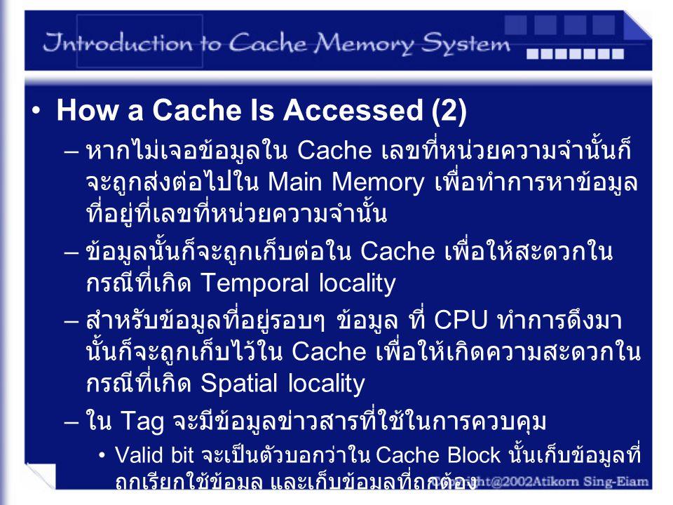 Virtual or Physical Address –Cache สามารถถูกออกแบบในเรื่องการเข้าถึงด้วยการ ใช้ Virtual หรือ Physical Address ของข้อมูล หรือ คำสั่ง –Tag จะถูกออกแบบมาให้เก็บทั้ง Virtual หรือ Physical address กับข้อมูลอื่นๆ การที่จะเลือกว่าจะ ใช้ Virtual หรือ Physical นั้นจะถูกกำหนดเมื่อ Hardware ได้ถูกออกแบบ และมีการเลือกว่าใช้ เทคโนโลยี Cache แบบไหน