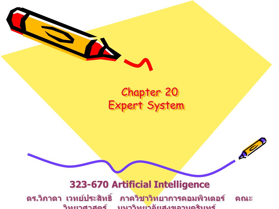 323-670 Artificial Intelligence Lecture 44Page 2 Expert System  p.