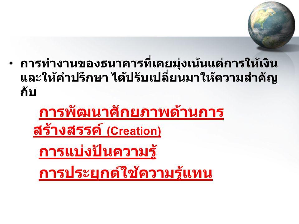 Knowledge and Innovation Development Marketplace http://www.developmentmarketplace.org