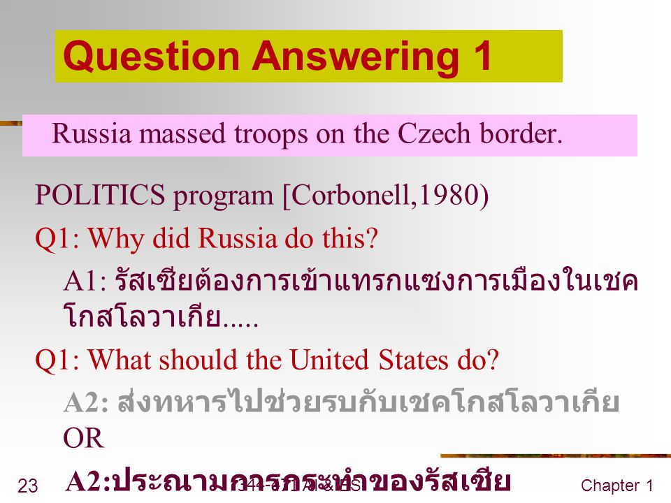 344-471 AI & ESChapter 1 23 Question Answering 1 Russia massed troops on the Czech border. POLITICS program [Corbonell,1980) Q1: Why did Russia do thi