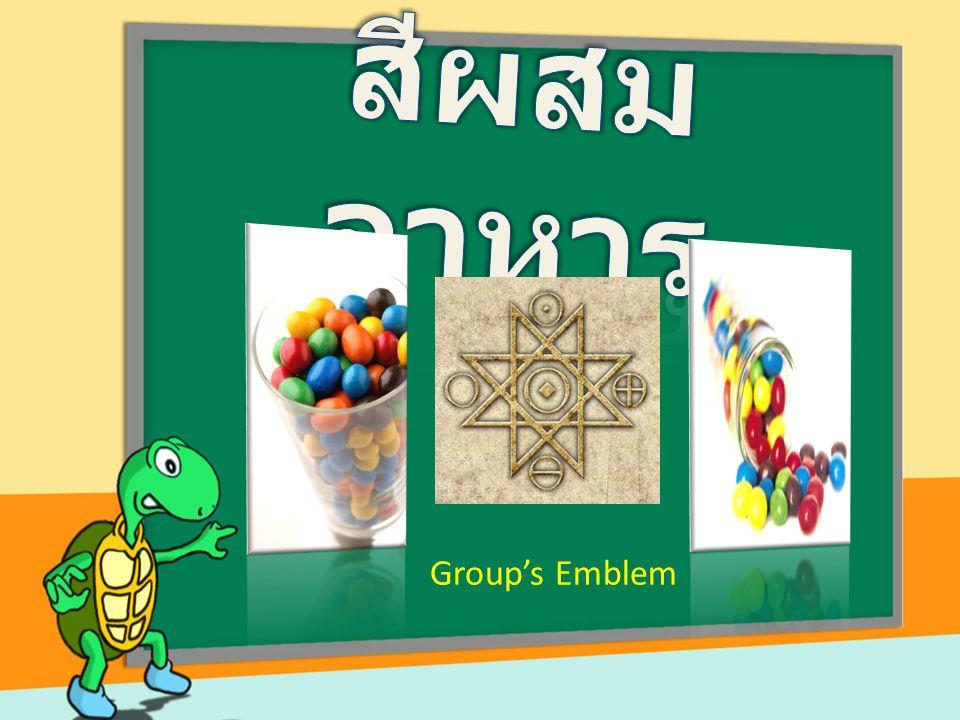 Group's Emblem