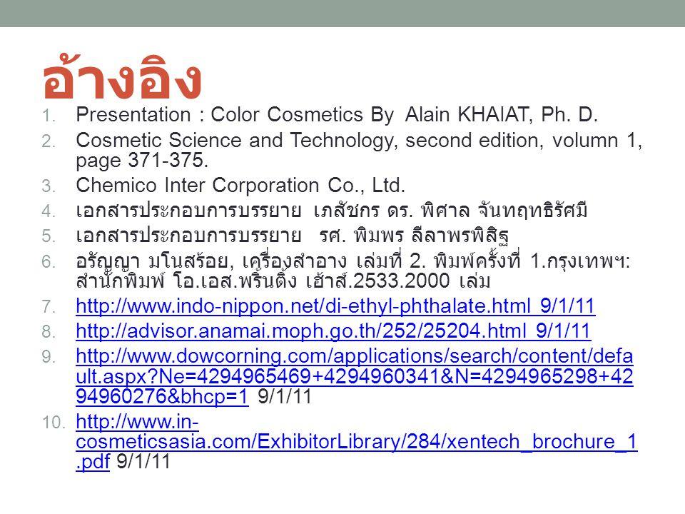 อ้างอิง 1. Presentation : Color Cosmetics By Alain KHAIAT, Ph. D. 2. Cosmetic Science and Technology, second edition, volumn 1, page 371-375. 3. Chemi