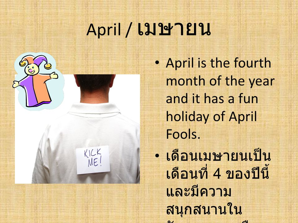 May / พฤษภาคม May is the fifth month of the year.In the United States we celebrate Memorial Day.