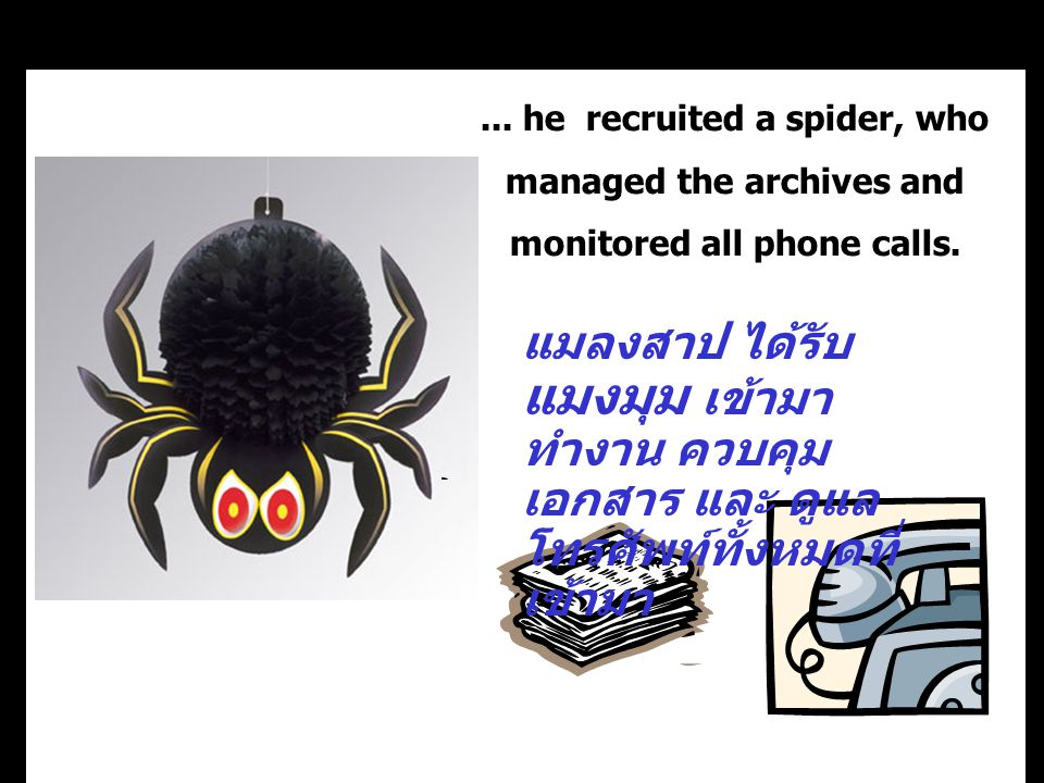 ...he recruited a spider, who managed the archives and monitored all phone calls.