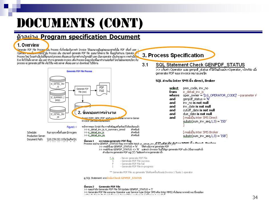 34 Documents (cont) ตัวอย่าง Program specification Document