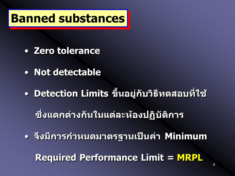 45 Q.Is method fit-for-purpose? A. Yes. CC  is less than MRPL. ผลกรณีที่ 1