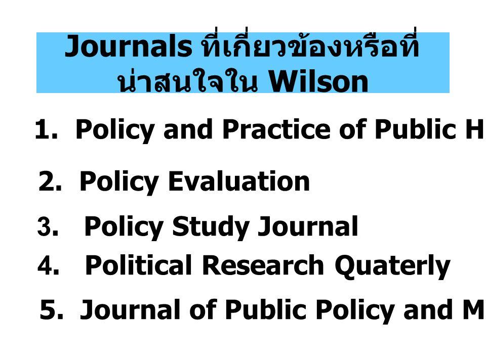 Journals ที่เกี่ยวข้องหรือที่ น่าสนใจใน Wilson 1. Policy and Practice of Public Human Services 5. Journal of Public Policy and Marketing 3. Policy Stu