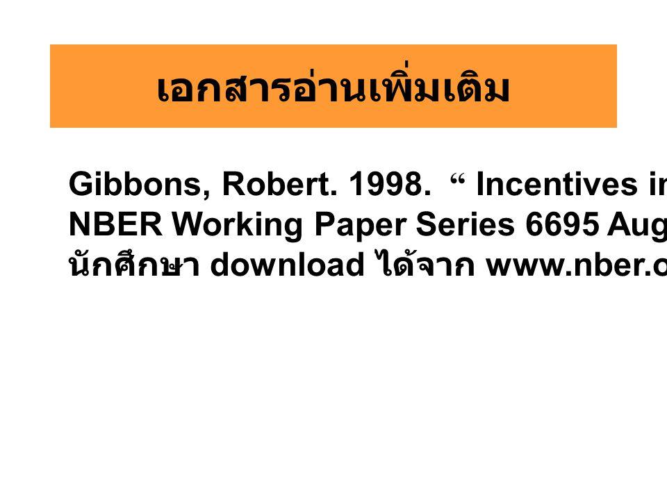 เอกสารอ่านเพิ่มเติม Gibbons, Robert.1998.