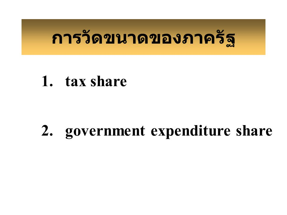 Traditional Tax to Income Buoyancy and Elasticity Tax buoyancy: ln T = ln a + b ln GDP Tax elasticity: ln TA = ln c + d ln GDP